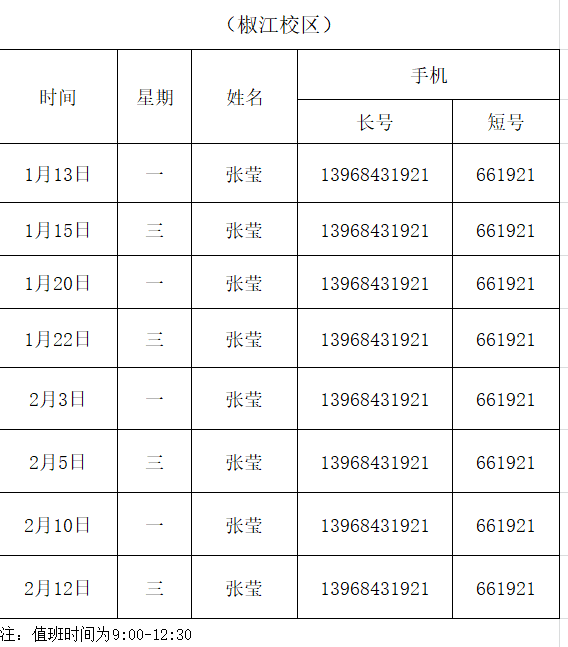 说明: C:\Users\Administrator\AppData\Roaming\Tencent\Users\357231039\QQ\WinTemp\RichOle\]{[0402~E$][WDJA36N$S[P.png